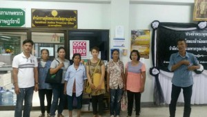 SPFT members at the regional justice protection officer to petition for justice funds